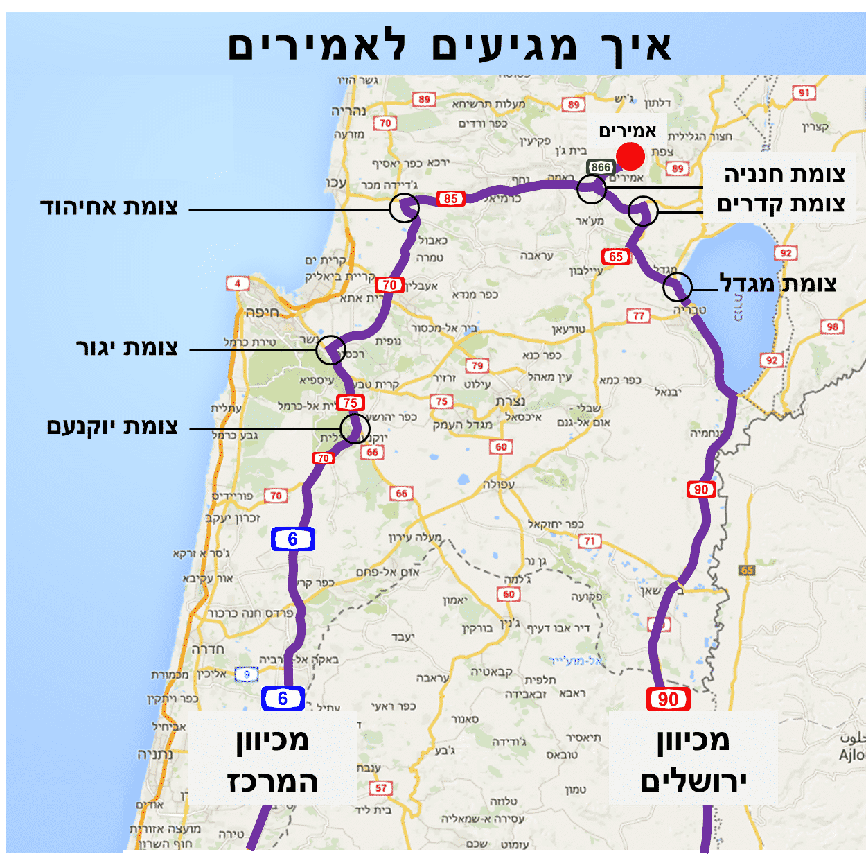How to get to Amirim Upper Galilee