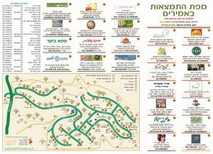 amirim map Attractions