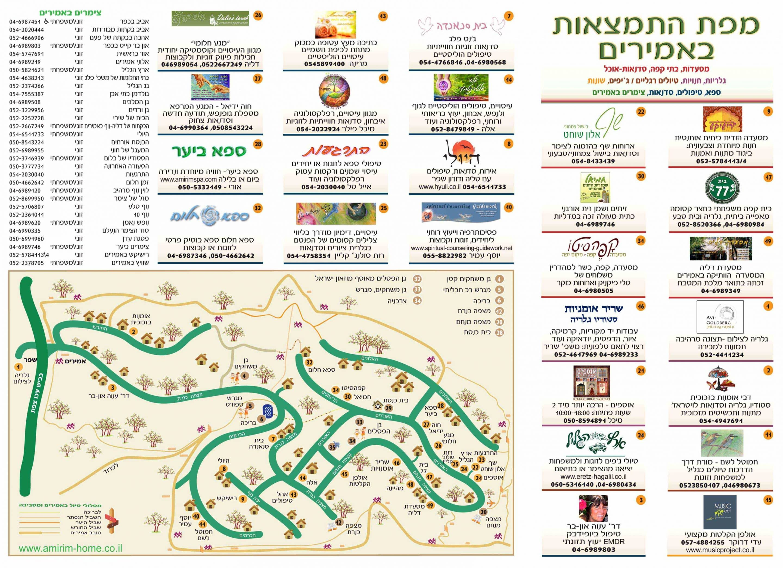 amirim map Attractions