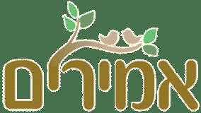 Logo amirim