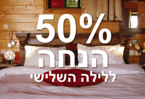 50 OFF discount zimmer north
