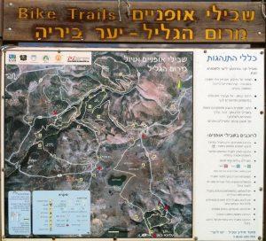 Biria forest bike trip