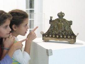 bardavid-museum 0