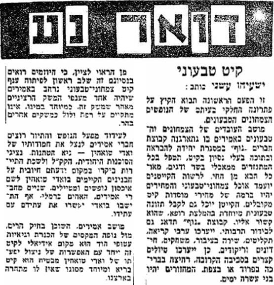 Amirm 1962 (3)