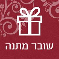 Gift-voucher_he